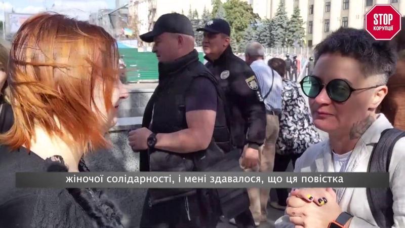 Перший Марш рівності у Харкові (Харків Прайд-2019). Ексклюзив