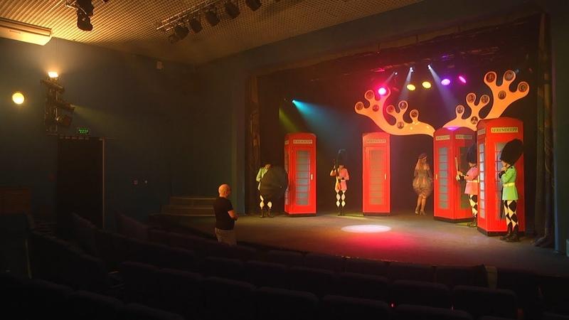 Небольшой театр представил очередную премьеру – современное прочтение «Короля-Оленя»
