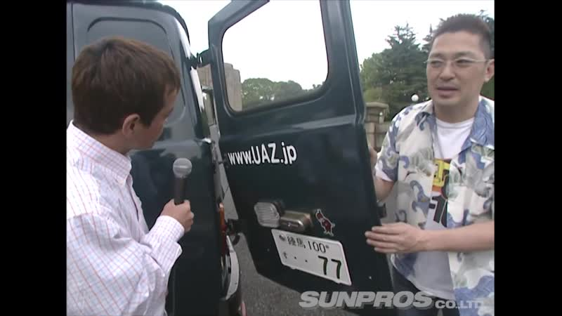 Японцы и УАЗ Буханка
