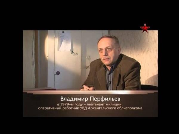 Легенды советского сыска 2014 Охотники за иконами