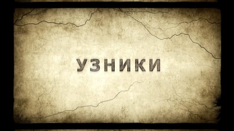 В День освобождения узников фашистских концлагерей очевидцы вспоминают пережитое