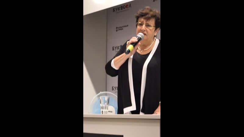Дина Рубина: презентация книги «Ангельский рожок» в Петербурге (2)