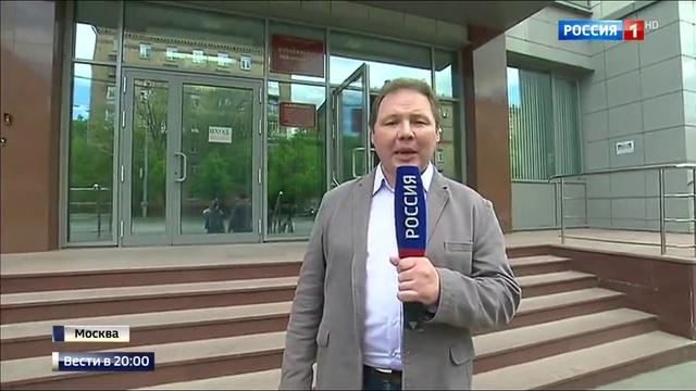 Вести в 20:00 • Прокурор требует для лжеэкстрасенсов, минимум, 4,5 года тюрьмы