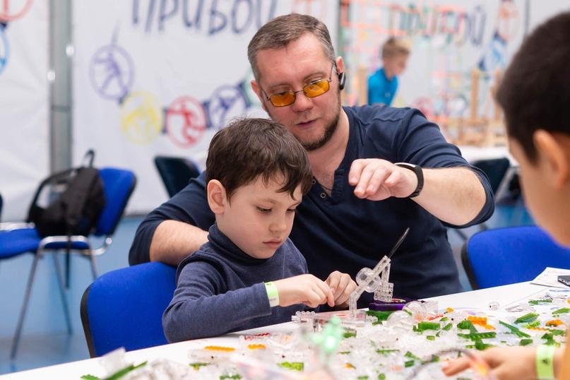 Конструктория в Тюмени. 17.11.2019 16:00 - 19:00 - 49