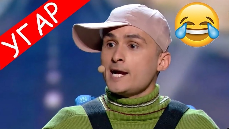 Дантес снова отжигает на Лиге Смеха - Песня Ласточкина порвала зал ДО СЛЕЗ!