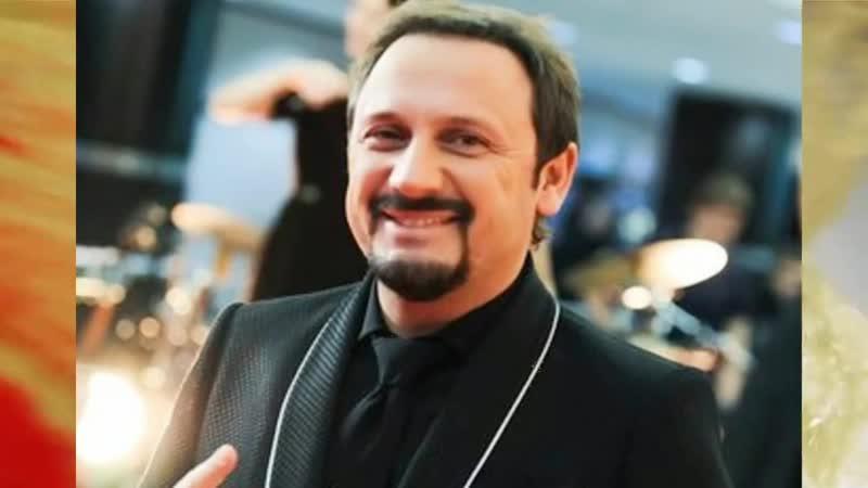 Премьера 2016 Стас Михайлов Если завтра будет солнце Илона Захарова