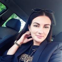 Елена Узинцева