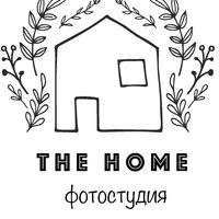 Логотип THE HOME. Фотостудия в Самаре