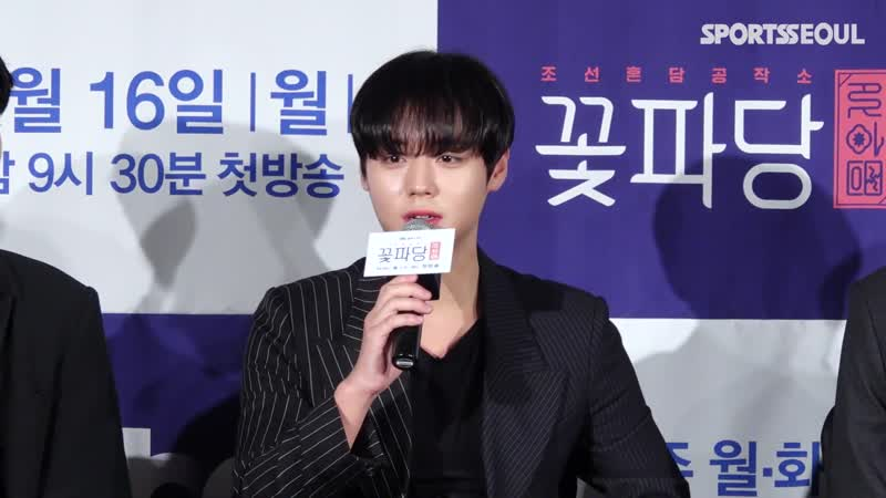 박지훈 (Park Jihoon), `내 마음속에 저장` 뒤이을 새로운 유행어 탄생؟ (`조선혼담공작소 꽃파당` 제작발표회)