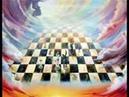 Шахматы. Опыт Гиперборея, Беловодье или сеанс Человека .