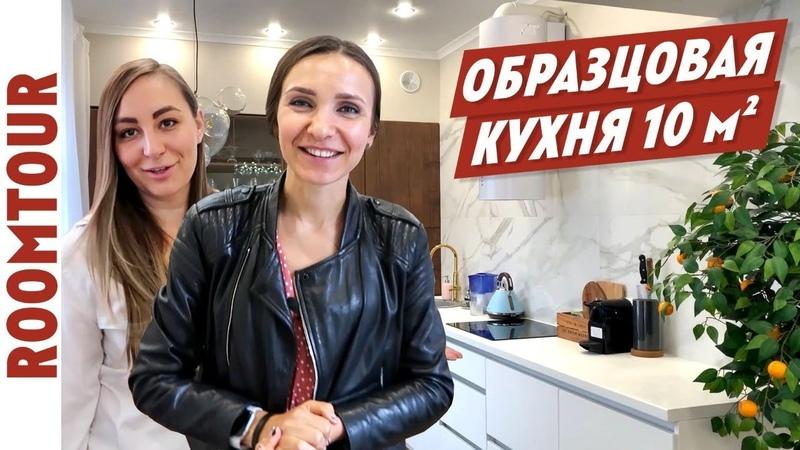СТИЛЬНАЯ Кухня СТУДИЯ в сталинке. Обзор кухни. Дизайн интерьера объединенной кухни. Рум тур 140.