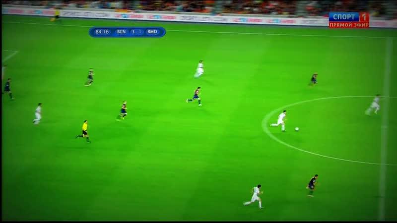 12-13. Гол Ди Марии vs Барселона