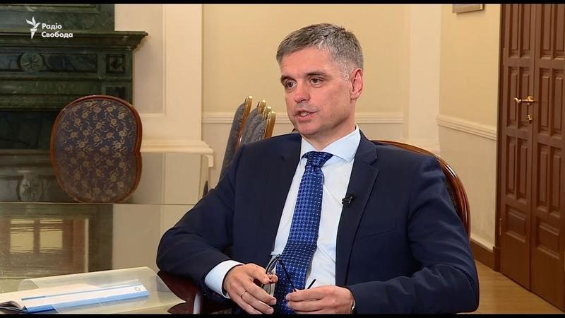 Міністр Пристайко про Зеленського Єрмака серіал Слуга народу і міжнародні відносини