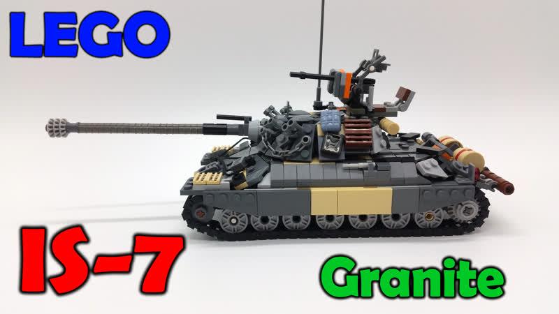 LEGO IS-7 Granite [Lego Tank MOC]