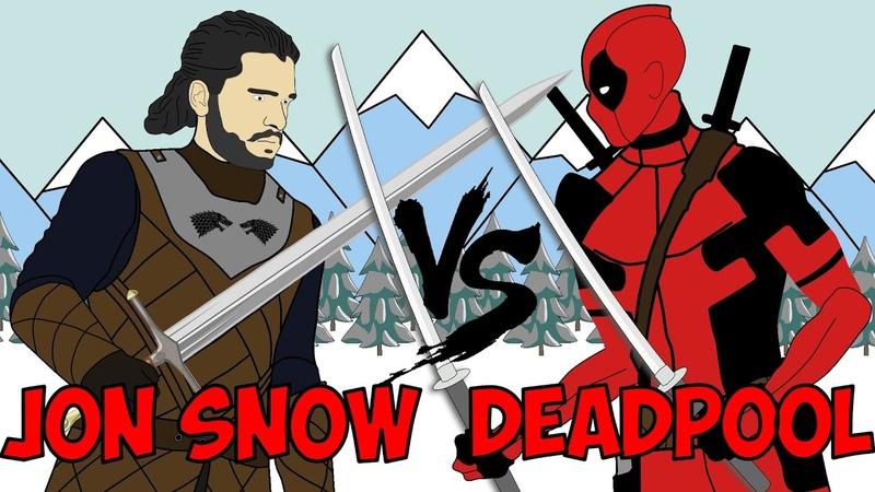 Джон Сноу против Дэдпула (Супергеройская Битва) JON SNOW vs DEADPOOL (Superhero Battle)