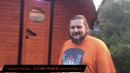 Баня бочка Мега 3 из кедра Отзыв владельца bochky