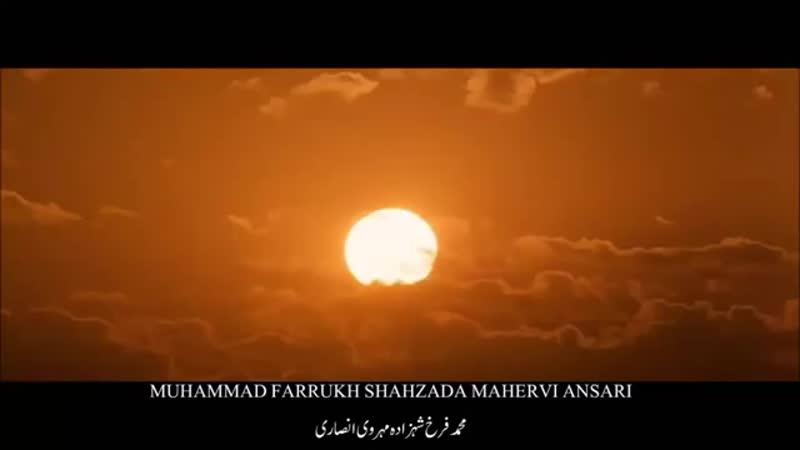 Aaja_Mahiya_Fiza_HD_with_english_subtitle(360p).mp4