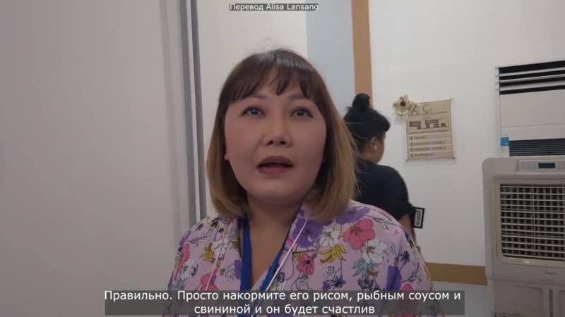 A VLOG 20 ใครไม่ลา มะนิ ลาาา 4 แสบลาแฟนคลับชาวไทย ไปเที่ยวมะนิลา русские субтитры