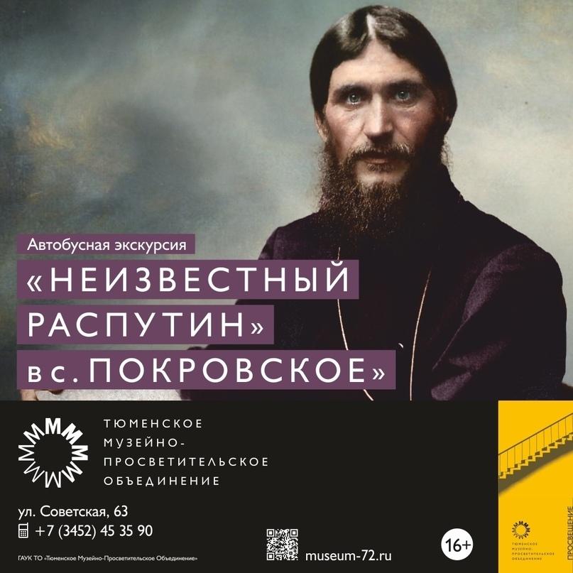 Топ мероприятий на 7 — 9 февраля, изображение №42