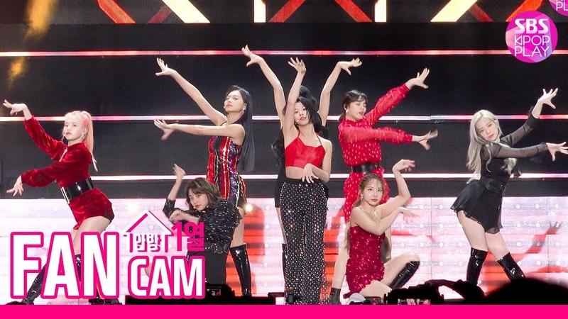 [슈퍼콘서트 in 인천 직캠] 트와이스 'Feel Special' 풀캠 (TWICE FanCam)│@SBS SUPER CONCERT IN INCHEON