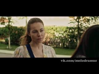 Входя в дом, оглянись (2019) 7 и 8 серия