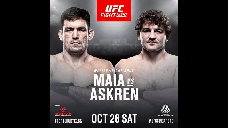 EA Sports UFC 3 Бен Аскрен - Демиан Майя (Ben Askren - Demian Maia)