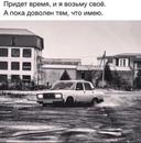 Фотоальбом Ивана Панченко