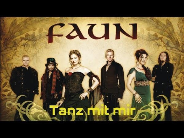 Tanz mit mir (Faun) - Потанцуй со мной [русский перевод]