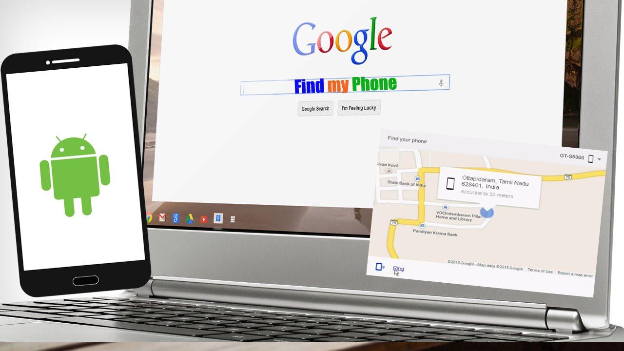 Способы поиска потерянного ребенком телефона