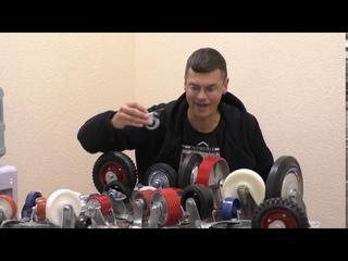 Какие бывают кронштейны на промышленных колесах? Не поворотные, поворотные, поворотные с тормозом.