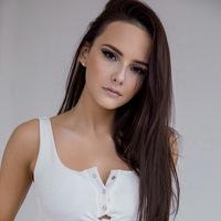 Нюта Байдавлетова