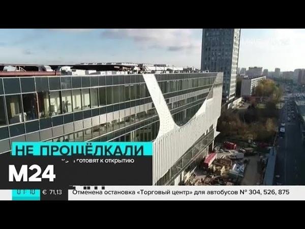 Близится открытие автовокзала Щелковский Москва 24