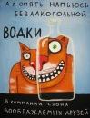 Фотоальбом Ильи Чернова