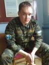Егор Арзамасов, Самара, Россия