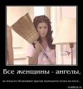 Фотоальбом Марии Челядиновой