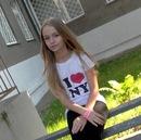 Фотоальбом Ани Косовой