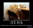 Персональный фотоальбом Елены Лениной