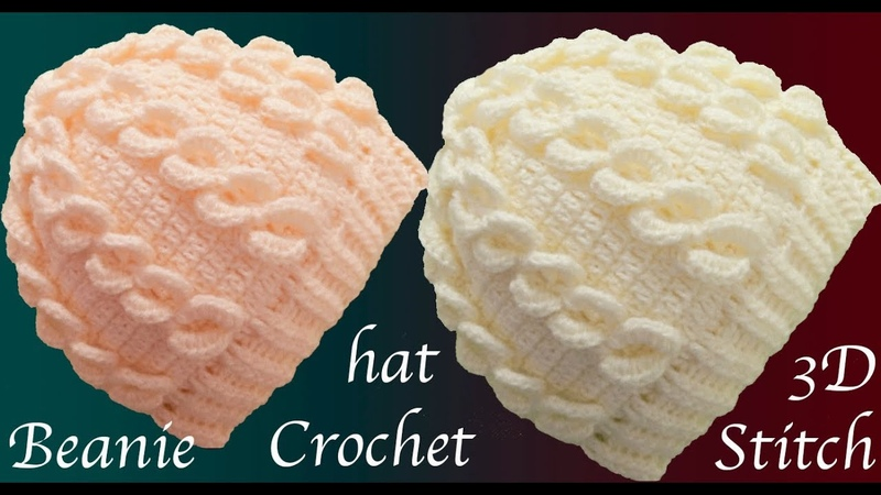 Gorro Tejido a crochet en punto argollas gruesas verticales en 3D tallermanualperu