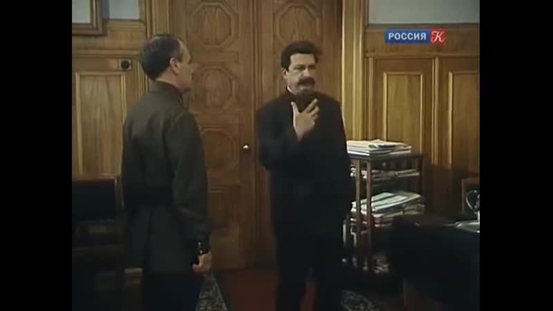 Под знаком Скорпиона Сталин Не подкупных людей не бывает у всех есть своя цена