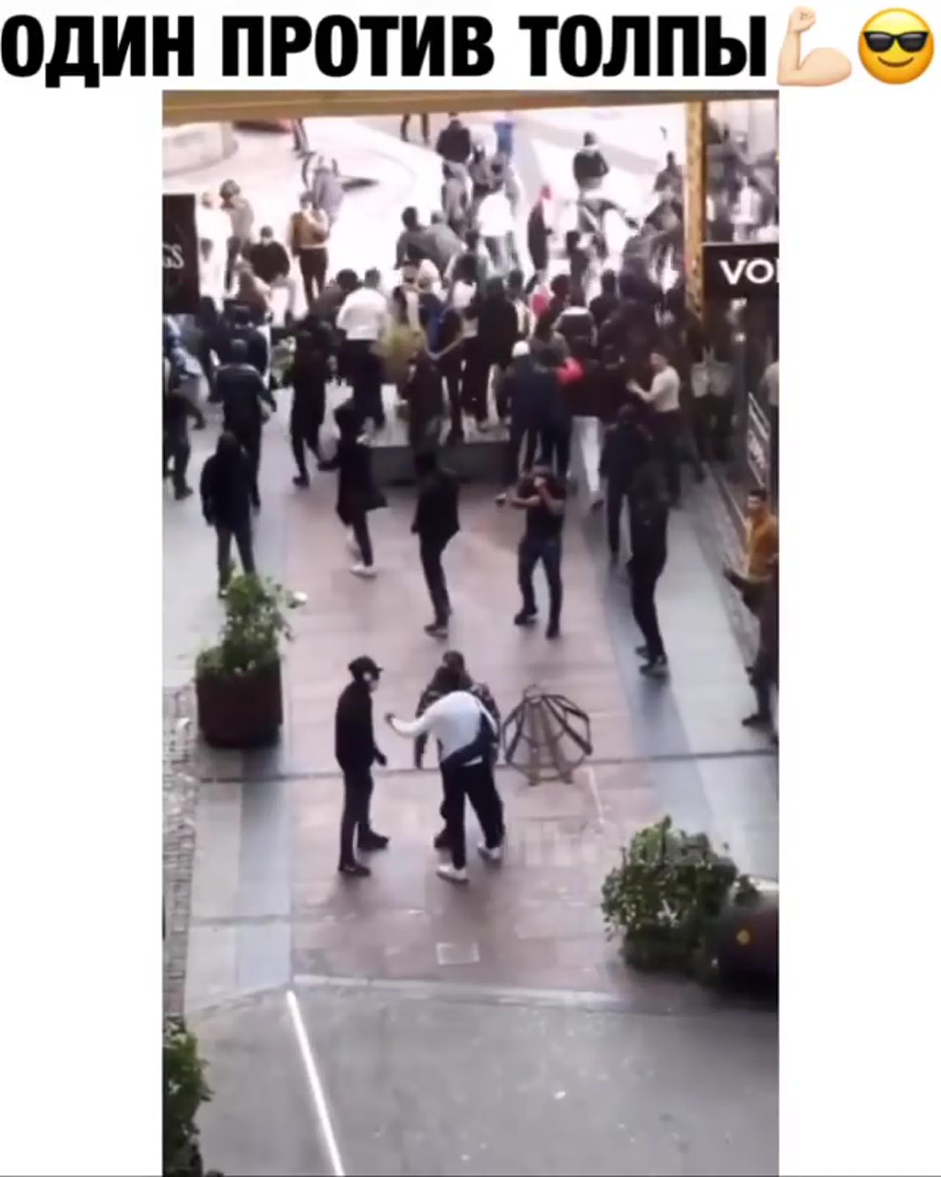 толпу улице
