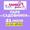 Волонтёрский проект Family Pets