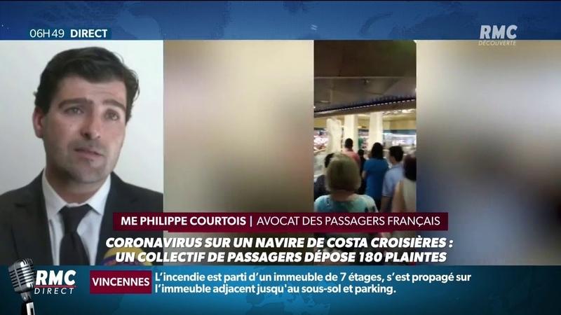 Des passagers français portent plainte contre Costa Croisières pour homicides involontaires