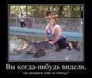 Фотоальбом Романа Русакова