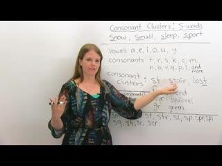 English Pronunciation Practice: CONSONANT CLUSTERS (Learn English with Emma) [engVid] (transcript+quiz)