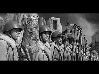 Сталинградская битва 1949 серия 2