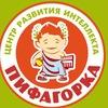 ЦРИ Пифагорка Излучинск