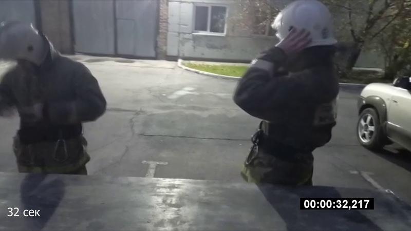 Соревнования среди пожарных дружин Новосибирска