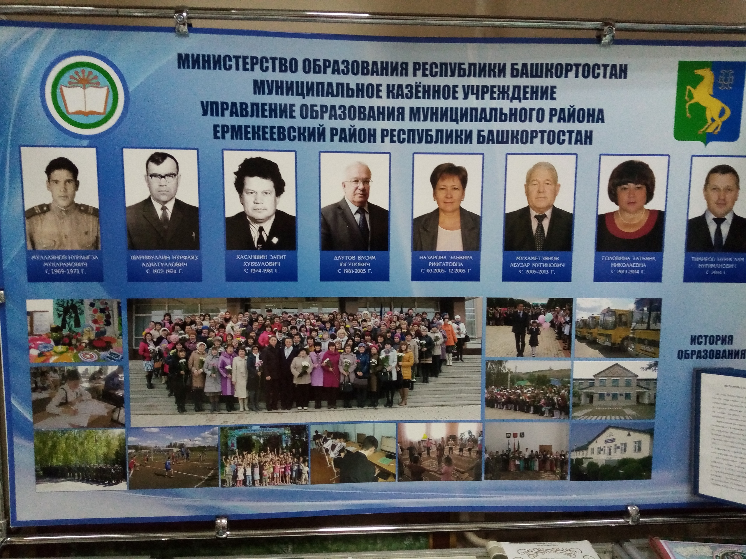 #деньзнаниймузеиРБ #ермекеевскиймузей Ермекеевский музей присоединяется к Республиканской
