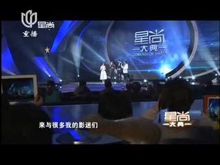 이민호 Lee Min Ho 130118 at 12th China Fashion Awards
