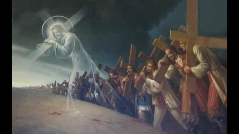 Каждый несет свой крест в одиночку